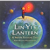 Lin Yi's Lantern PB