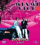 マイアミ・バイス シーズン 1 バリューパック [DVD]
