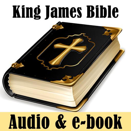 King James Bible Audio & Text