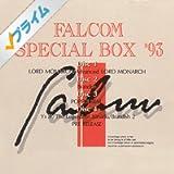 ファルコム・スペシャルBOX'93