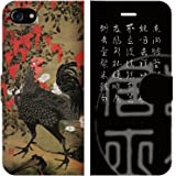 iPhone8 iPhone7 手帳型 ケース カバー 若冲モデルO 伊藤 若冲 動植彩絵 動植綵絵 和柄 和風 日本画 浮世絵 日本 雑貨 グッズ ギフト