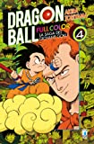 Dragon Ball full color. La saga del giovane Goku: 4