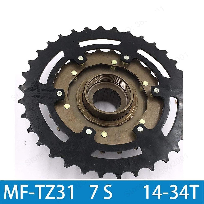 MF-TZ31 TZ31 Cassette 7S MTB Bike Bicycle Freewheel Cassettes 14-34T