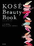 KOSE Beauty Book いつの時代も、あなたらしい美しさを求めて