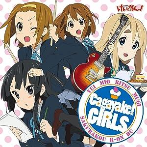 けいおん! CD