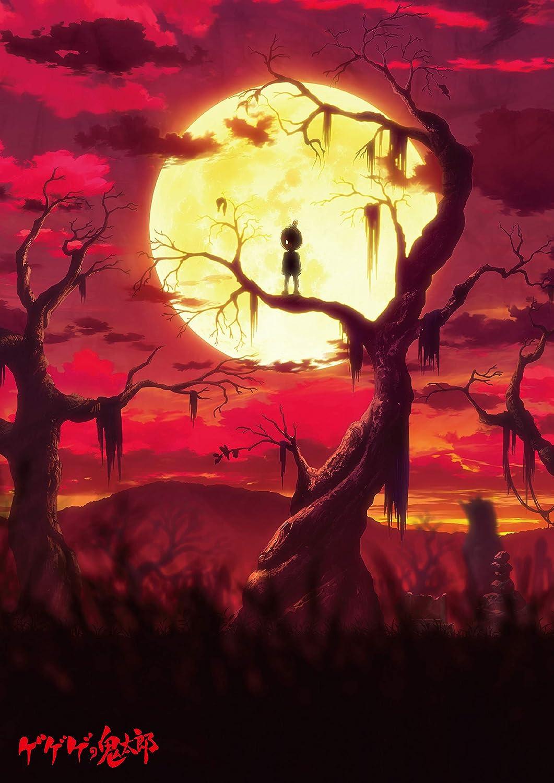 Amazon ゲゲゲの鬼太郎 第6作 Dvd Box1 アニメ