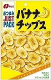 なとり ジャストパックバナナチップス 80g×10袋