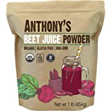 Anthony's Organic Beet Root Juice Powder, 1 lb, Gluten Free, Non GMO, Vegan Friendly