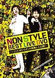 【Amazon.co.jp限定】NON STYLE BEST LIVE DVD~「コンビ水いらず」の裏側も大公開! ~(プリントサイン&メッセージ入り生写真付)