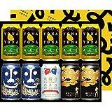 よなよなエール ビールギフト 4種10本飲み比べセット [ギフト包装済] [350ml×10本] インドの青鬼 水曜日のネコ 東京ブラック クラフトビール ヤッホーブルーイング
