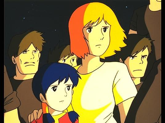 プライムビデオ「未来少年コナン」の画像
