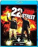 22ジャンプストリート [AmazonDVDコレクション] [Blu-ray]