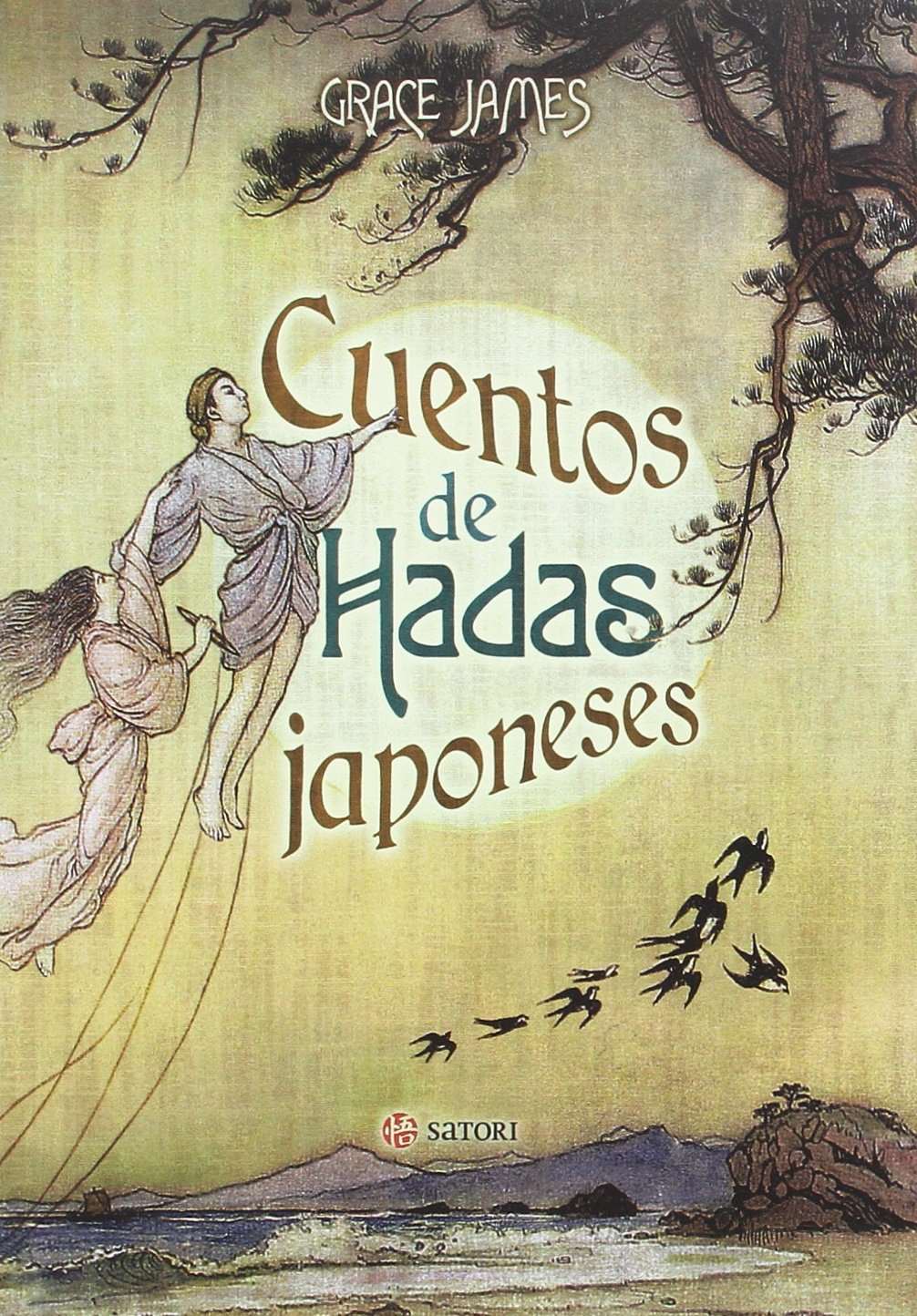 Cuentos de hadas japoneses: Amazon.es: Grace James: Libros