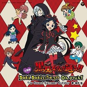 黒魔女さんが通る!! CD