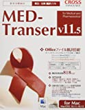 MED-Transer V11.5 for Mac
