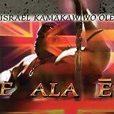 E Ala E