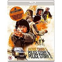Jackie Chan's Police Story & Police Story 2 (Eureka Classics)
