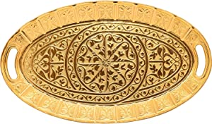 Turkish Ottoman Coffee Tea Beverage Serving Ellipse Tray (Antique Gold) (SMALL TRAY)