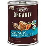 Organix Castor & Pollux Organic Canned Dog Food, 12 Count 12.7 oz
