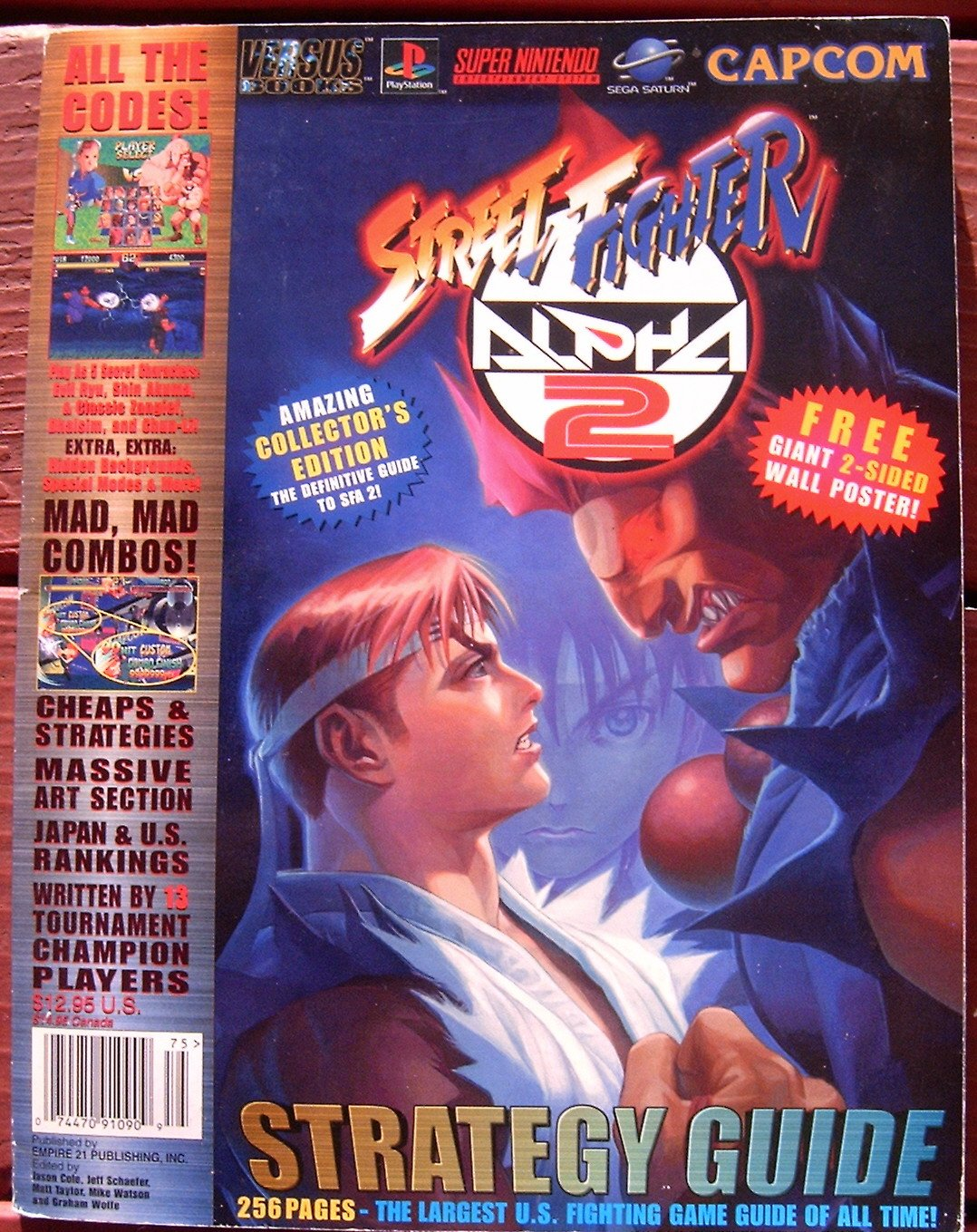 Street Fighter Alpha 2 Strategy Guide: 13 Tournament
