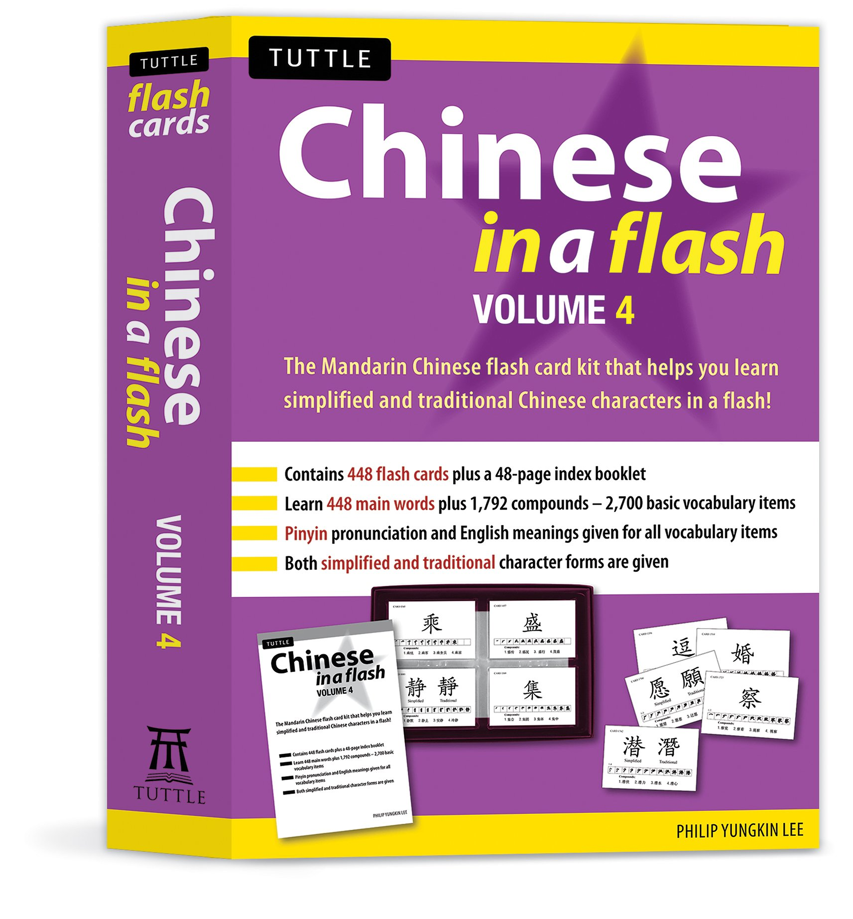 Worksheet Is 700 Flashcards chinese in a flash kit volume 4 tuttle cards philip yungkin lee 9780804847667 amazon com books
