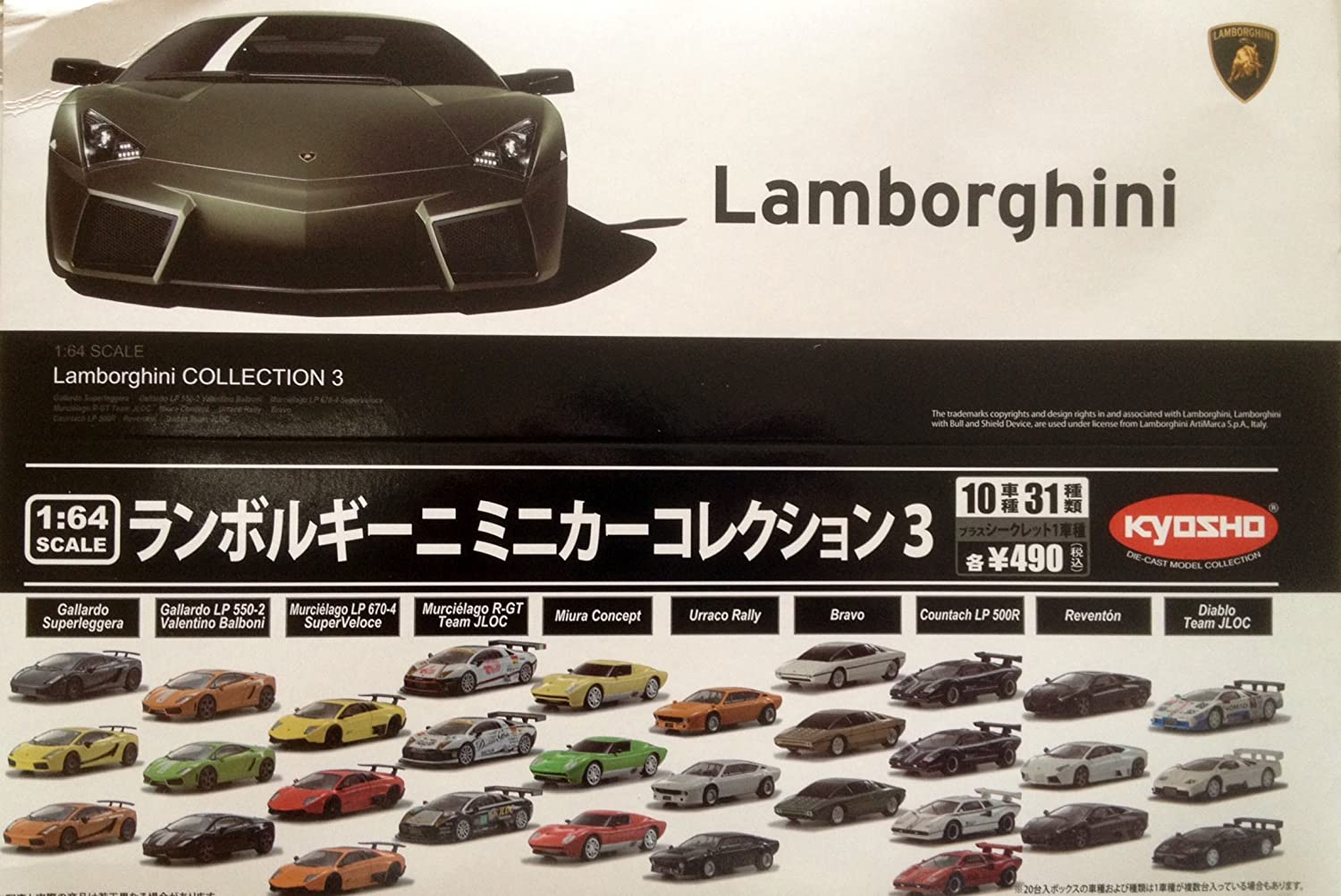 1 64 Kyosho Italy Lamborghini Minicar Collection 3 Die Cast Figure Blind Box Random Pick 1pc Toys Games