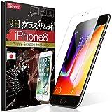 OVER's ガラスザムライ iPhone8用 ガラスフィルム 日本製