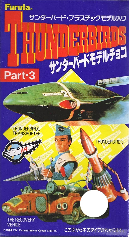 THUNDERBIRD 3 Model Rocket 1992