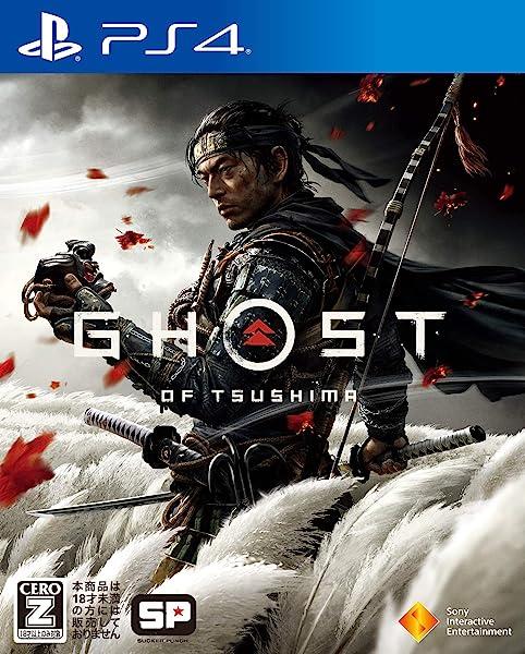 Ghost of Tsushima (ゴースト オブ ツシマ) 【早期購入特典】デジタル ミニサウンドトラック ・「仁」ダイナミックテーマ ・「仁」アバター(封入) 【CEROレーティング「Z」】
