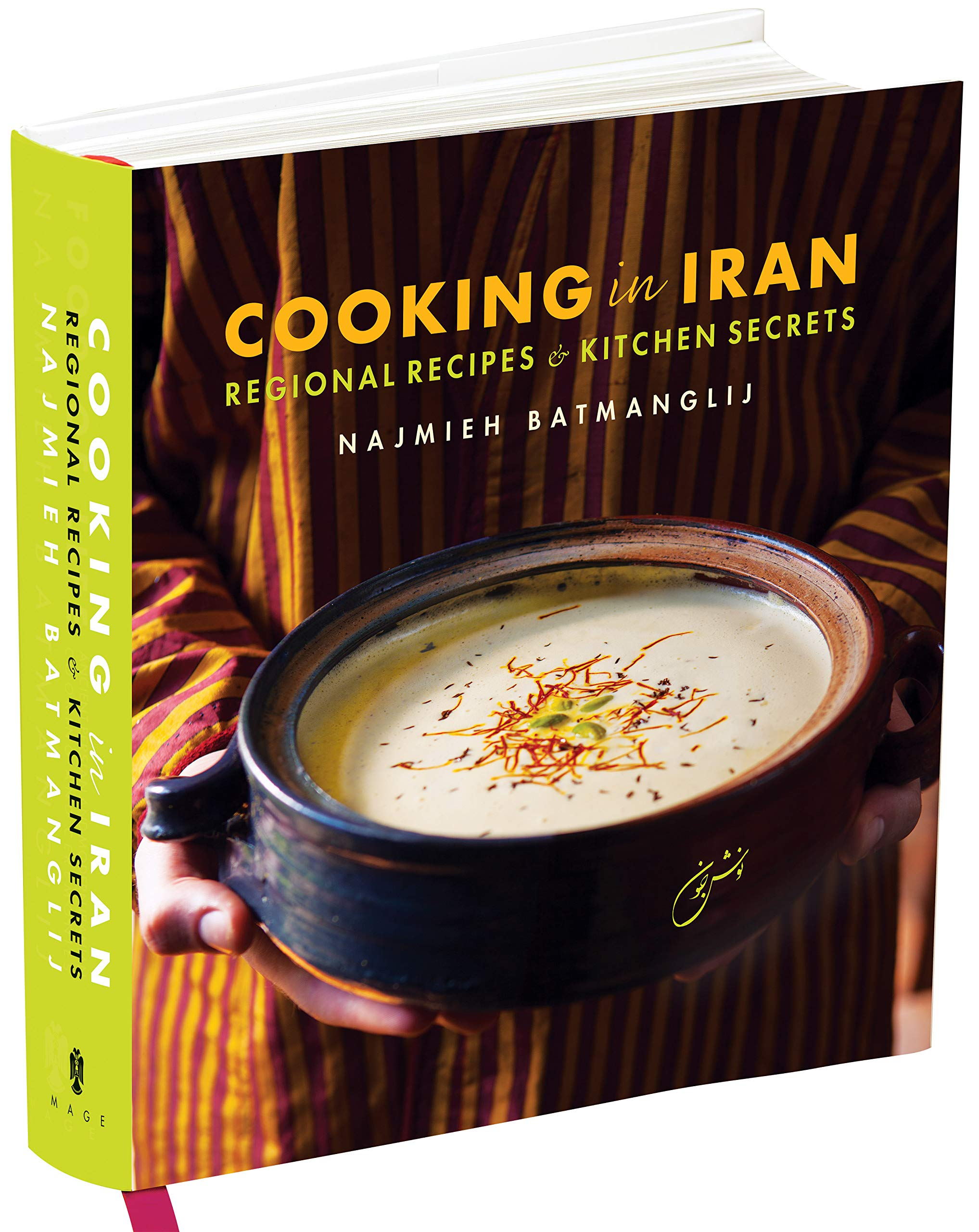 Classic recipes and small secrets of cooking