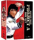 プロジェクトA Box Set [Blu-ray]