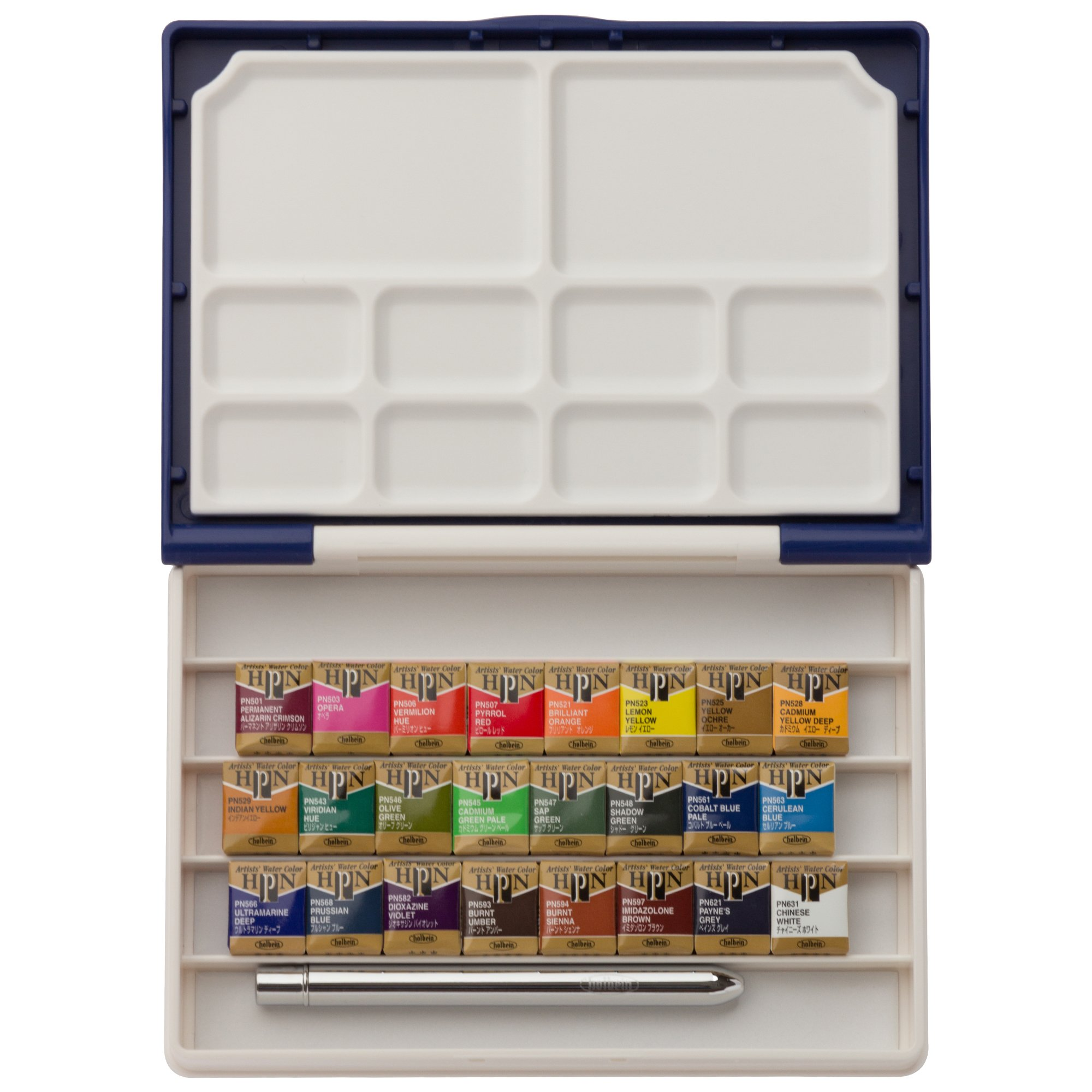 Holbein Artists' Pan 24 Colors Set ( Palm Box plus) , Half Pan Colors with Brush