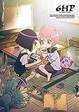 6HP キャラクター設定・原画集 Vol. 1