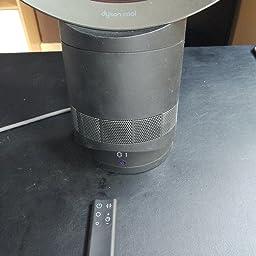 Dyson AM06 Ventilador de Mesa, 24 W, 57.5 Decibeles, Metal, plástico, Blanco: Amazon.es: Hogar