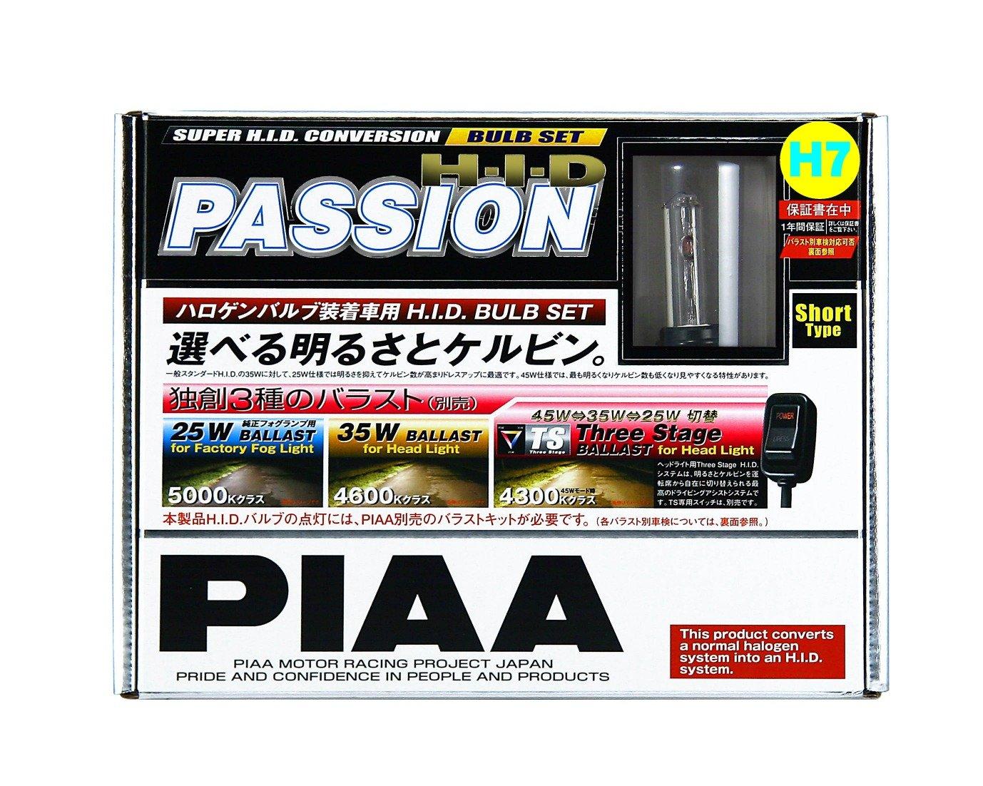 PIAA ( ピア ) HIDバルブハーネスキット 【パッション 4600K】 H7 2個入り HH53S B005IMFNJ8