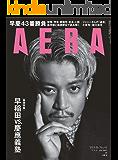 AERA9/16号