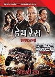 Death Race 3: Inferno(hindi)