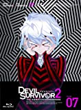 DEVIL SURVIVOR 2 the ANIMATION (7) [Blu-ray]