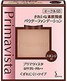 プリマヴィスタ きれいな素肌質感パウダーファンデーション オークル03 SPF25 PA++ 9g
