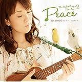 くちぶえ天国 2(peace)