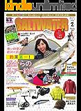 SALTWATER(ソルトウォーター) 2019年2月号 (2018-12-28) [雑誌]