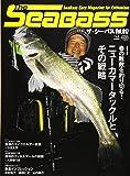 The SeaBass(17) 2019年 4月号 [雑誌]: つり人 増刊