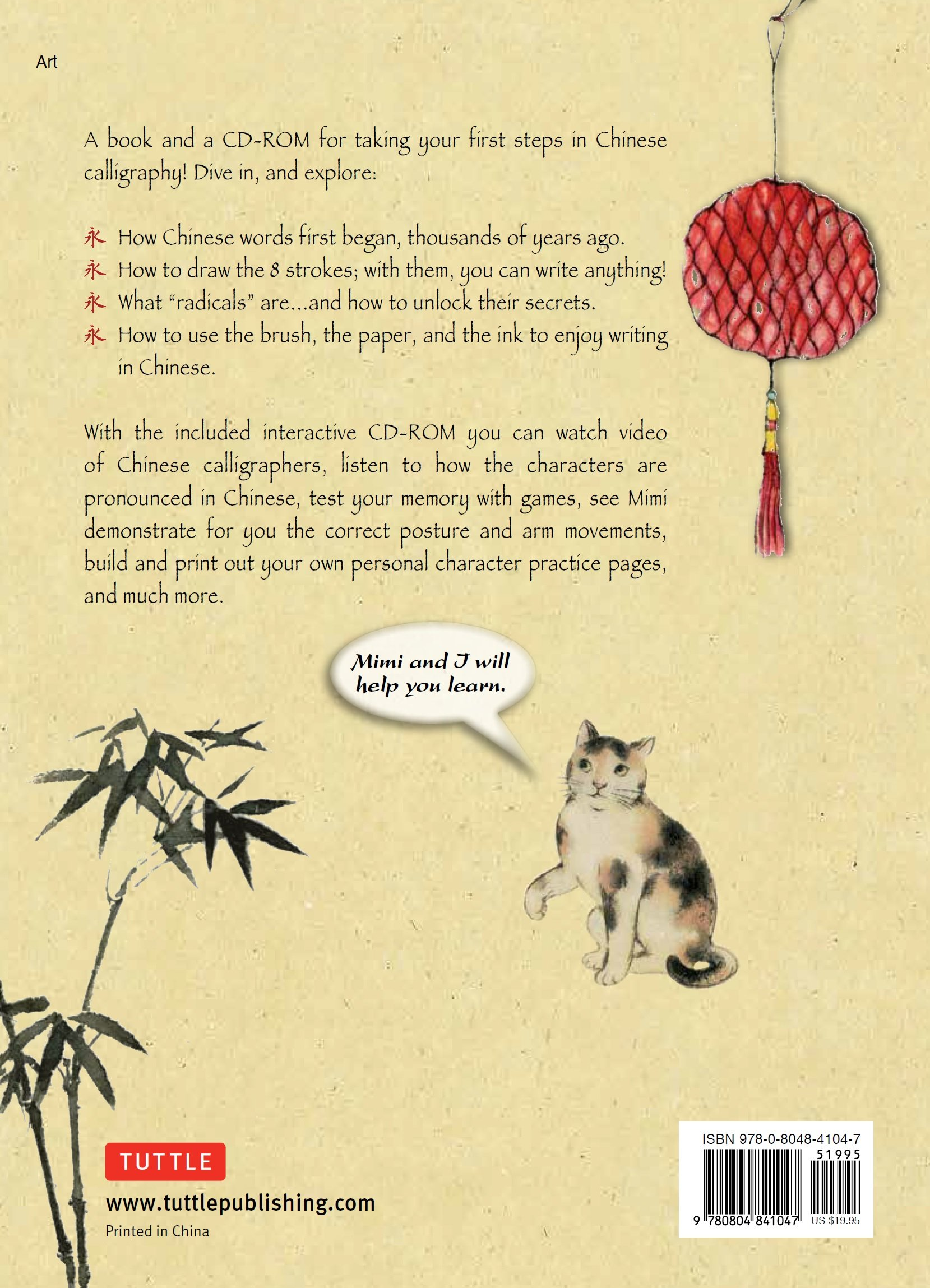 My First Book of Chinese Calligraphy: Amazon.co.uk: Guillaume Olive, Zihong  He: Books