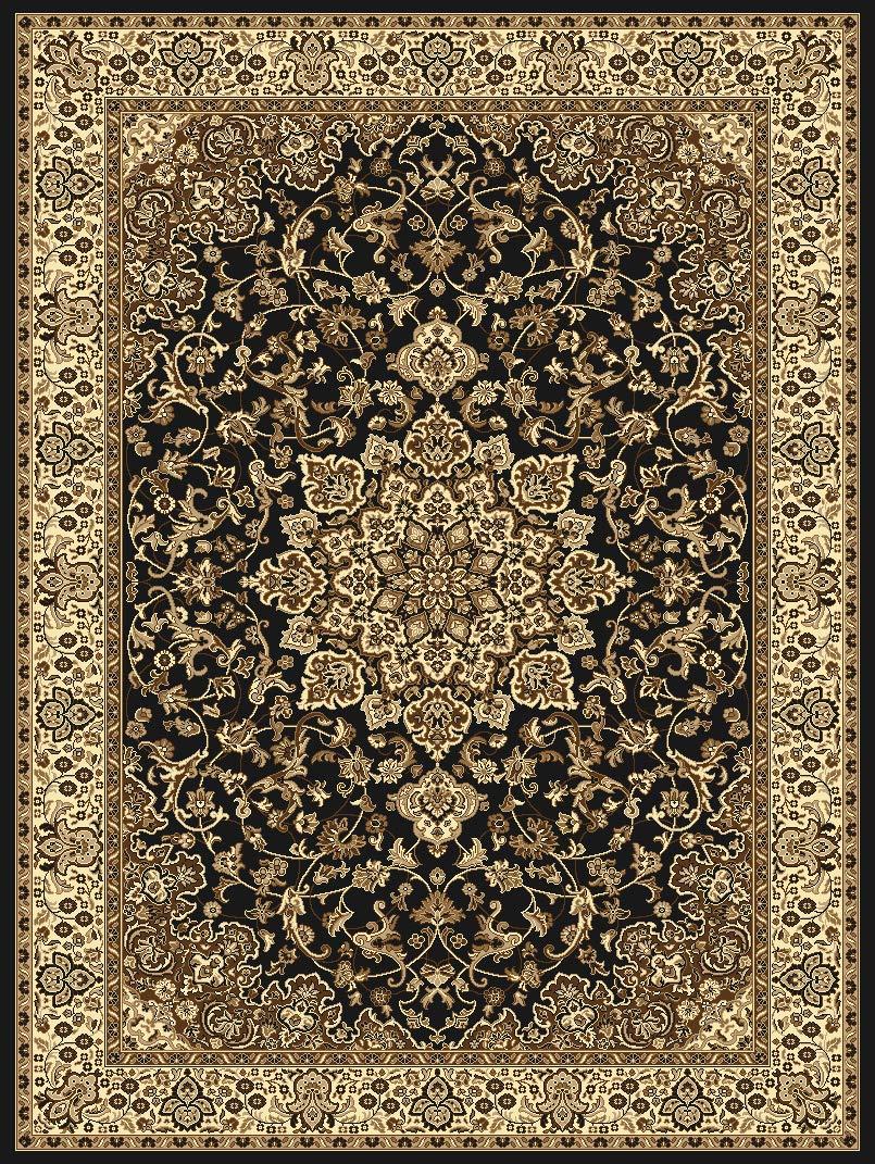 Carpeto Rugs Teppich Orientalisch Wohnzimmer Kurzflor Esszimmer Beige Schwarz 250 x 350 cm XXL