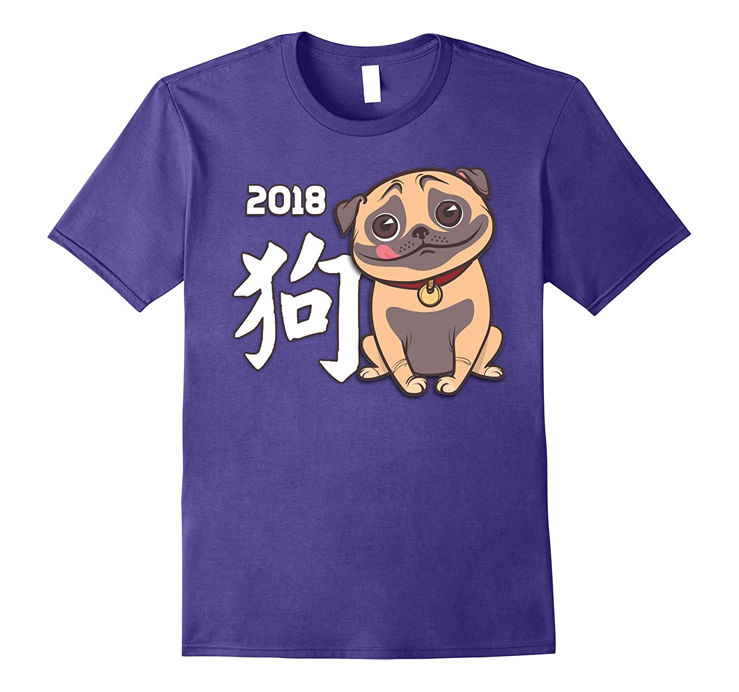Chinese Year Dog 2018 TShirt-Teesml