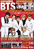 K-POP FAN Vol.003 (G-MOOK)