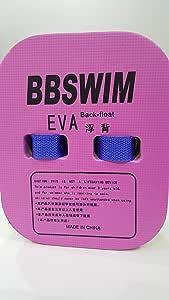 Swimming EVA KICKBOARD