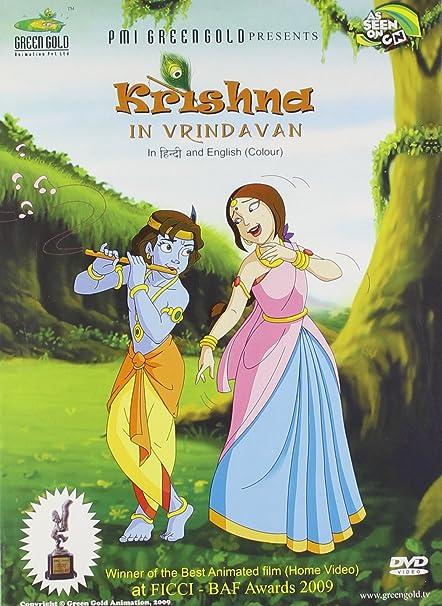 Amazon in: Buy Krishna in Vrindavan DVD, Blu-ray Online at