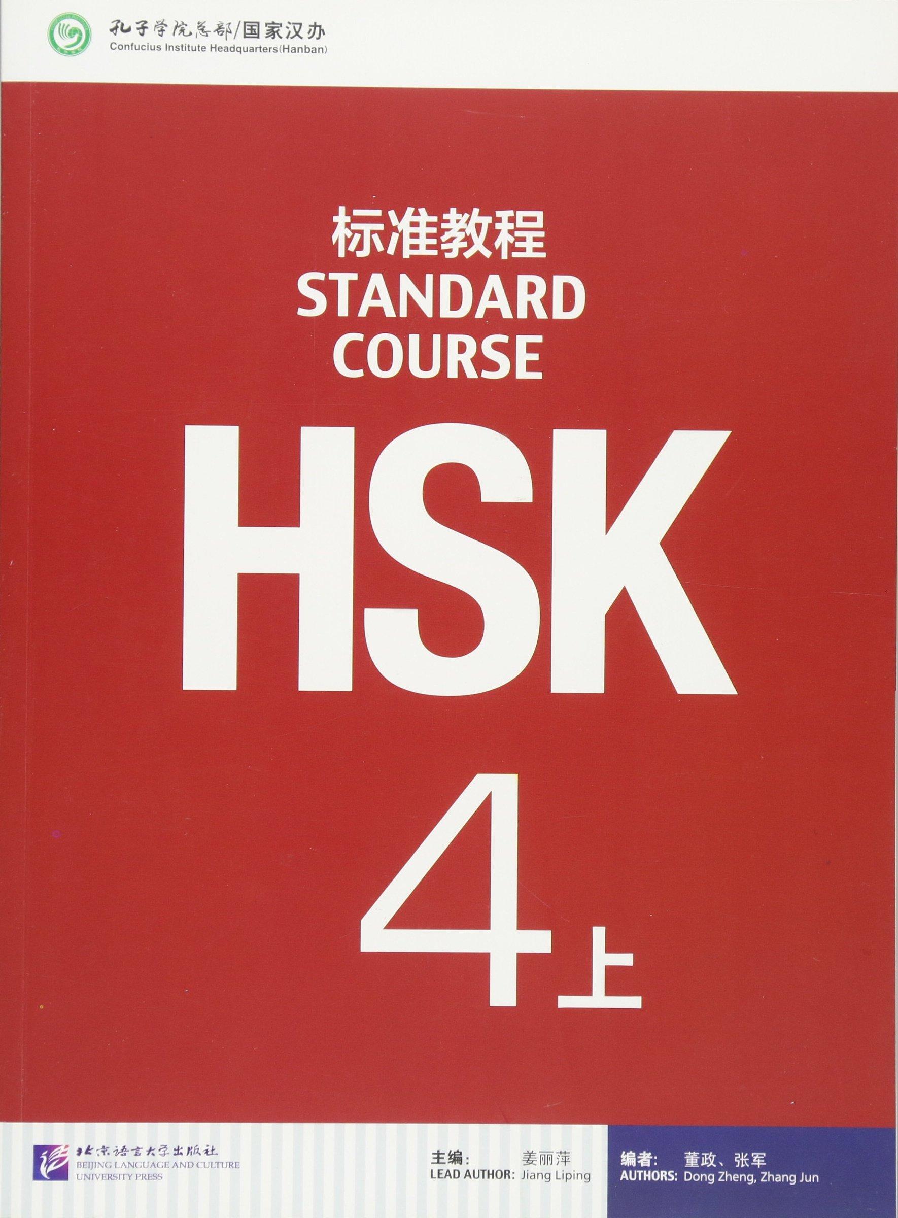 Hsk 4 Book