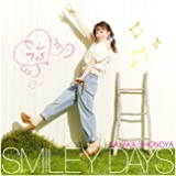 SMILEY DAYS <初回限定盤 TYPE-A>